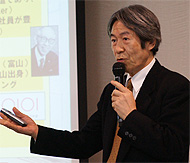 亜細亜大学 経営学部 横澤利昌教授