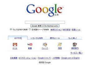 google-sasshin-02.jpg
