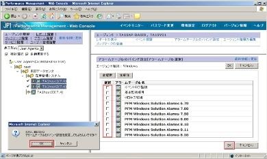 jp1_0206ty-3.jpg