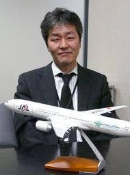 日本航空 WEB販売室の小野陽弘マネジャー