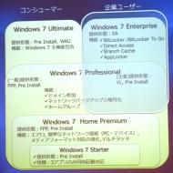 mswin7.jpg