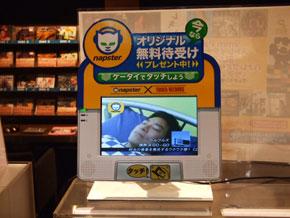 店内に設置したデジタルサイネージ