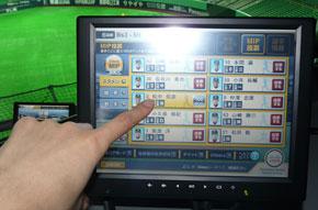 簡単な操作で使えるタッチパネル機能