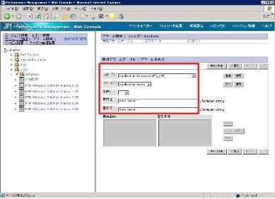 0310_jp1ty_3.jpg