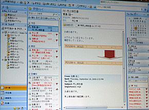ユーザーの操作画面