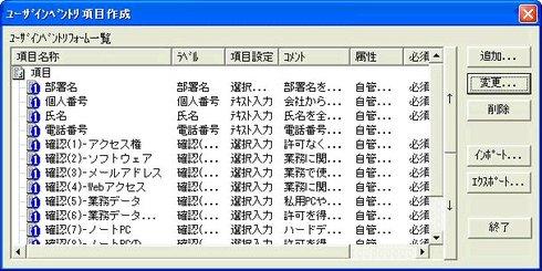 jp1ty0319_img01.jpg