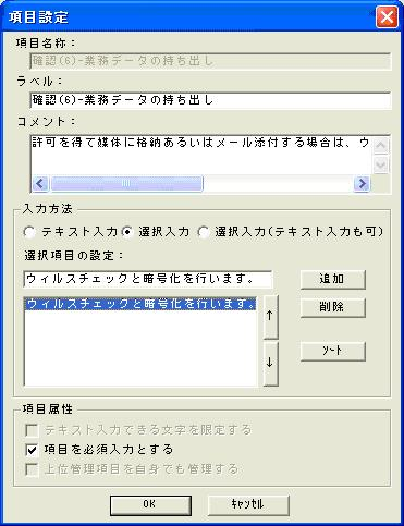 jp1ty0319_img02.jpg