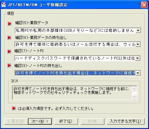 jp1ty0319_img03.jpg