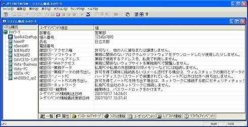 jp1ty0319_img04.jpg