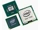 Intel、サーバ向けプロセッサ「Xeon 5500」シリーズ発表