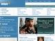 広告でGoogle、Yahoo!に一歩リードか:MS、ディスカバリーチャンネルの新番組広告を獲得