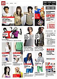 中国で開始したECサイト