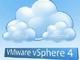 VMware、クラウド用仮想OS「VMware vSphere 4」を発表