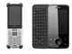 KDDI、法人向け携帯電話2機種を発売