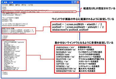 oneclickware.jpg