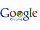 Google Chromeの更新版がリリース
