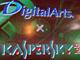 Kasperskyとデジタルアーツが協業、ウイルス対策とフィルタリングを統合へ