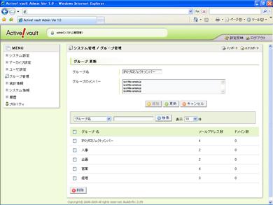 tu_transware_01.jpg