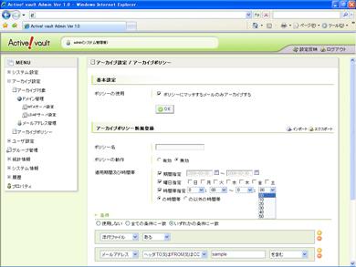 tu_transware_02.jpg