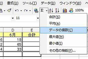 e3-03.jpg