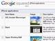 Google、検索結果を表組みにまとめる「Google Squared」スタート