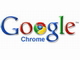 Google Chrome��2���̐Ǝ㐫���C��