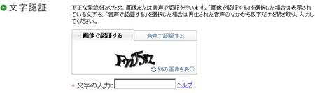captcha01.jpg
