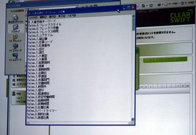 clearswift01.jpg