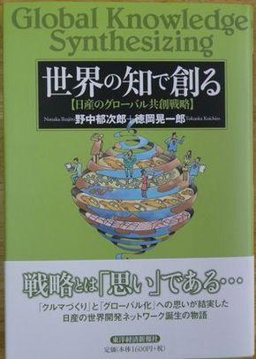 tokuokabook.jpg