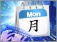 Weekly Memo:BI市場の活性化で不景気を吹き飛ばせ