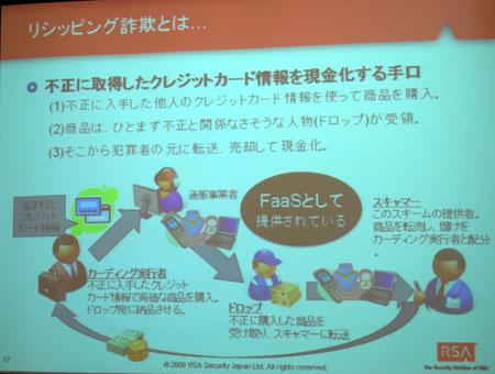 onlinesagi01.jpg