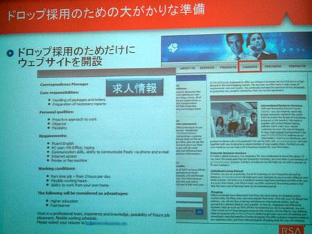 onlinesagi02.jpg