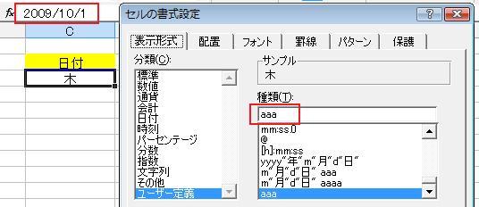 e08-4.jpg