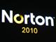 シマンテック、レピュテーション機能を搭載したノートン 2010を発表