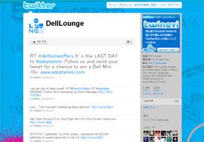 @DellLoungeのTwitter