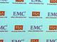 EMCとRSA、クラウド時代に向けたセキュリティ事業を語る