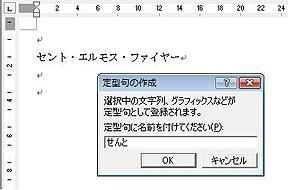 w04-03.jpg