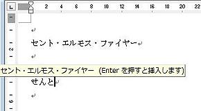 w04-04.jpg