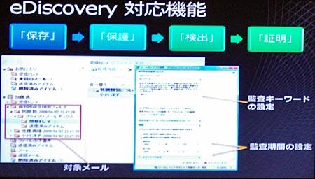 msexch10_2.jpg