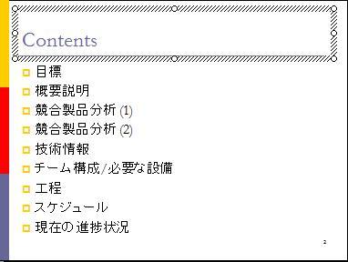 p03-2.jpg