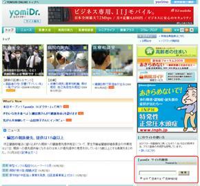 yomidoctor.jpg