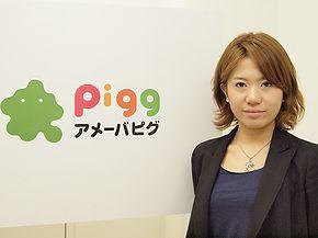 yamasaki.jpg