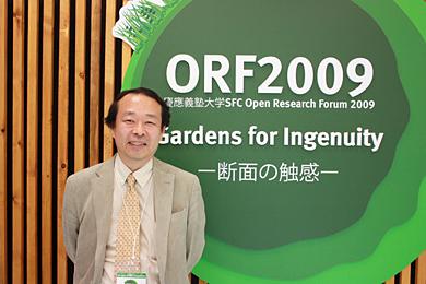慶應義塾大学 環境情報学部の小川克彦教授