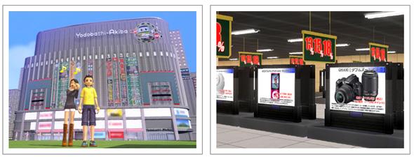 ヨドバシカメラの外観と店内のイメージ