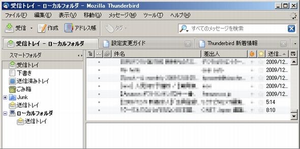thnderbird 3