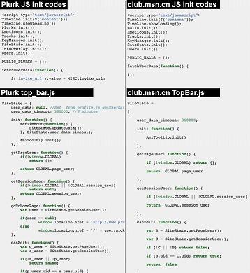 ah_plurk2.jpg