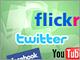 ループス、ソーシャルメディア活用のポリシー策定を支援