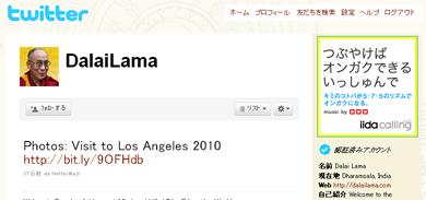 ah_dalai.jpg