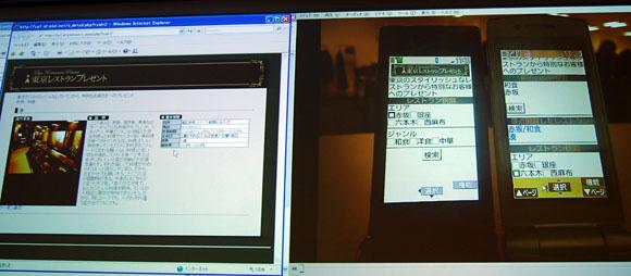 comid02.jpg