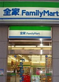 familymart.jpg